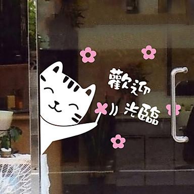 ארט דקו עכשווי מדבקה לחלון,PVC/Vinyl חוֹמֶר קישוט חלון
