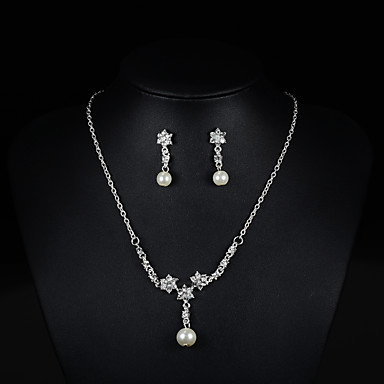 女性 ネックレス/イヤリング ブライダルジュエリーセット キュート パーティー 人造真珠 結婚式 パーティー 真珠 ラインストーン イヤリング・ピアス ネックレス