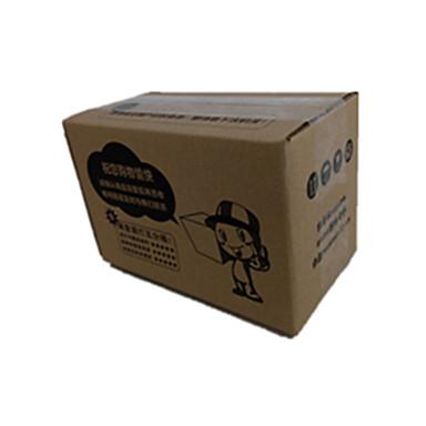 gul farge annet materiale emballasje&frakt fem lags utskrift kartongene en pakke med ni