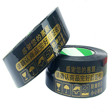 zwarte goud groothandel Taobao tape tape papieren tape afdichtingsband waarschuwingen tape 4,5 * 2,5