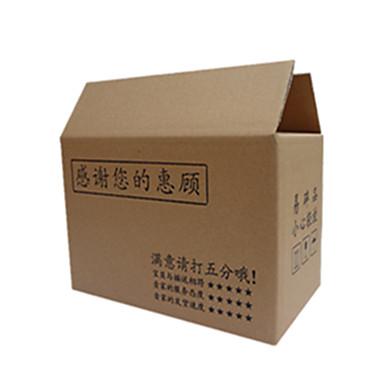 gul farge annet materiale emballasje&frakt pakking kartonger en pakke med åtte
