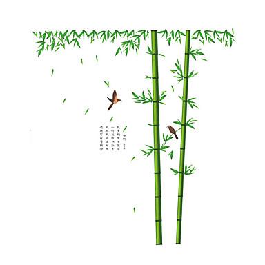 Dyr Botanisk Tegneserie Veggklistremerker Fly vægklistermærker Dekorative Mur Klistermærker Højde klistermærker Hjem Dekor