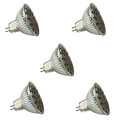 GU5.3(MR16) LEDスポットライト MR16 27 LED SMD 5050 調光可能 装飾用 温白色 クールホワイト 450-550lm 6000K DC 12V