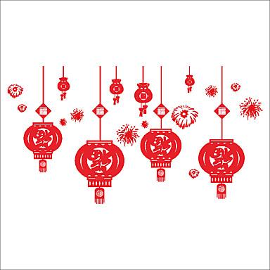 Calcomanías Decorativas de Pared - Calcomanías de Aviones para Pared Formas / Navidad / Florales Sala de estar / Dormitorio / Baño