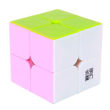 Cubo de rubik YONG JUN 2*2*2 Cubo velocidad suave Cubos mágicos rompecabezas del cubo Nivel profesional Velocidad Regalo Clásico Chica