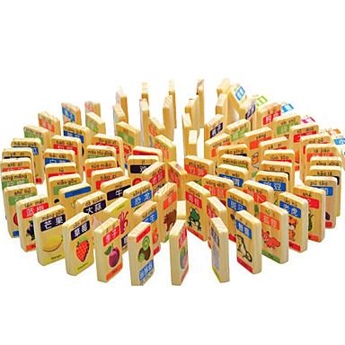 ドミノ&タイルゲーム おもちゃ ウッド キャメル