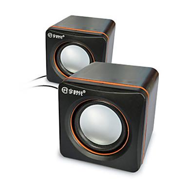 本棚コンピュータスピーカー 2.0 CH ステレオ サラウンド音響 超低音