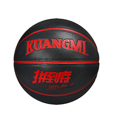 バスケットボール 野球 高弾性 耐久性 PUレザー