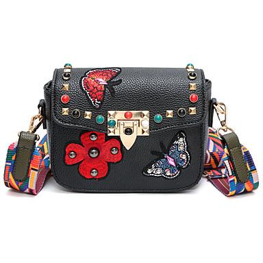 Női Táskák PU Vállon átvetős táska Minta / Cipzár Arcpír rózsaszín / Katonazöld / Szürke