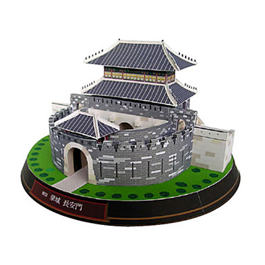 3D palapeli Paperimalli Pienoismallisetit Lelut Neliö Kuuluisa rakennus Arkkitehtuuri DIY Kova kartonki Ei määritelty Pieces
