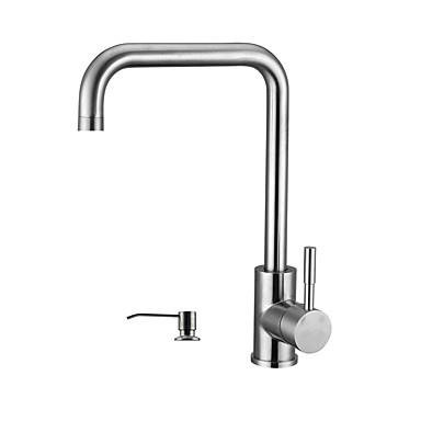 Metálico Moderna Pia Separada Níquel Escovado, Faucet Set