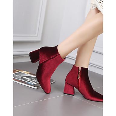 Bout Bottine Carré Femme Bottes Bottier Chaussures Botte La OSxTwqX8
