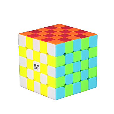 Rubik's Cube QI YI QIZHENG S 158 5*5*5 Smooth Speed Cube Magic Cube Puzzle Cube Stickerless Gift Girls'