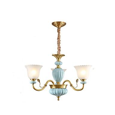 ZHISHU Lampy widzące Oświetlenie od dołu (uplight) - 3D, Wiejski Tradycyjny / Classic, 110-120V 220-240V Nie zawiera żarówki