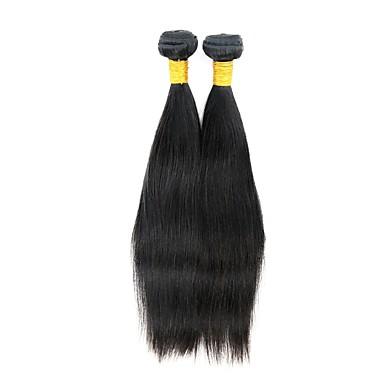 Włosy brazylijskie Włosy remy Prosto Ludzkie włosy wyplata 2szt 2pcs Człowieka splotów włosów