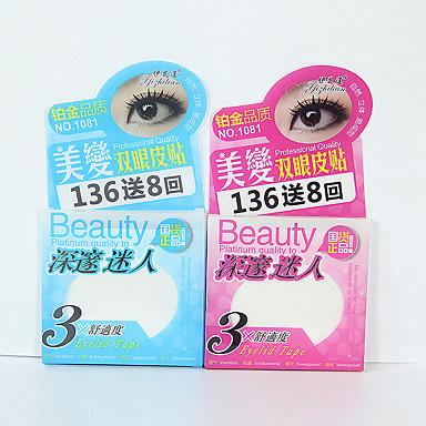 Gözkapağı Carry Kolay / Nefes Alabilir / Ultra Hafif (UL) Makyaj 1 pcs Silgi Göz / Günlük Makijaż dzienny Doğal Hava Alan Günlük / Sade Kozmetik Tımar Malzemeleri