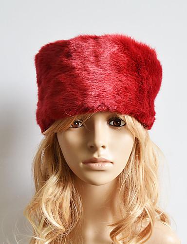 女性用 キュート カジュアル フェイクファー, ソリッド - スキー帽