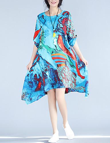 Women's Plus Size Daily Beach Street chic Swing Dress