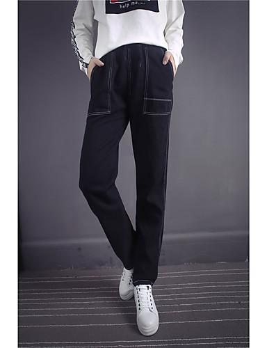 Dámské Jednoduchý Mikro elastické Džíny Kalhoty Rovné High Rise Jednobarevné
