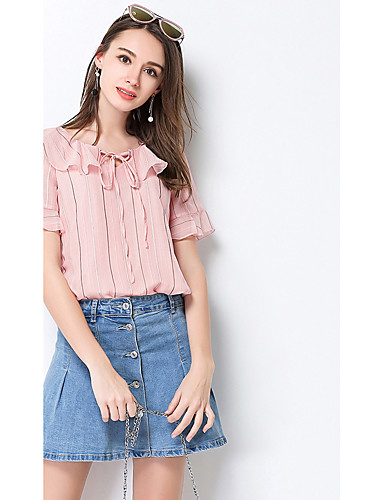 Damen Gestreift Einfach Aktiv Bluse,Kapuze Kurzarm Polyester