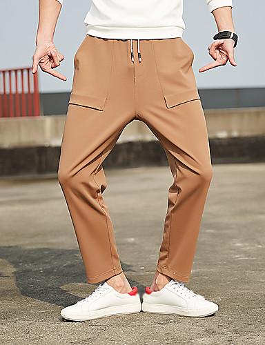 Pánské Jednoduchý Aktivní Mikro elastické Harémové Kalhoty Volné Harémové Mid Rise