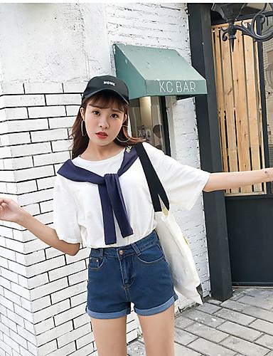 Damen Einfach Hohe Hüfthöhe Mikro-elastisch Jeans Gerade Hose einfarbig