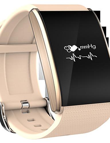 Men's Fashion Watch Digital Rubber Band Black Gold