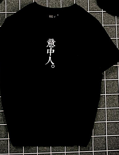 Bomull Kortermet,Rund hals T-skjorte Trykt mønster Enkel Fritid/hverdag Herre