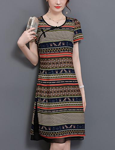 Women's Plus Size Daily Simple Loose Chiffon Dress