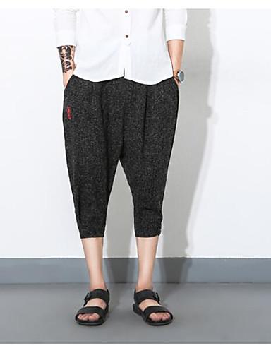Men's Mid Rise Micro-elastic Culotte Pants,Simple Harem Solid