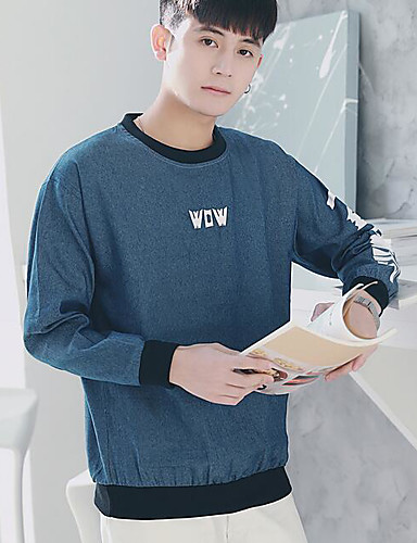 Men's Casual Sweatshirt Solid Round Neck Inelastic Cotton Long Sleeve Spring