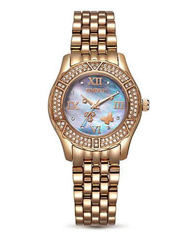 Women's Quartz Wrist Watch Metal Band Fashion Silver Rose Gold
