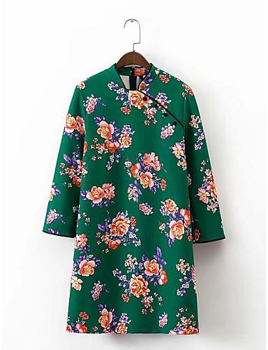 Women's Daily Chiffon Dress