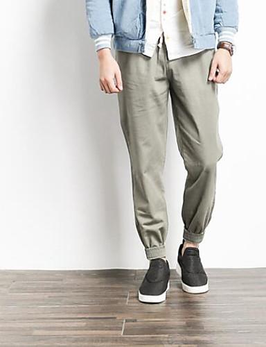 Men's Mid Rise Micro-elastic Jeans Pants,Simple Harem Solid