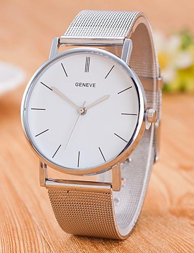 Men's Wrist Watch Chinese Stainless Steel Band Casual / Fashion / Minimalist Silver / Jinli 377