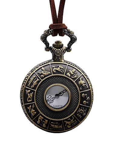 Męskie Zegarek kieszonkowy Chiński Duża tarcza Skóra Pasmo Vintage Brązowy
