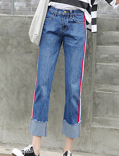 4cf15f31ec Mujer Algodón Perneras anchas   Vaqueros Pantalones - A Rayas Azul Piscina