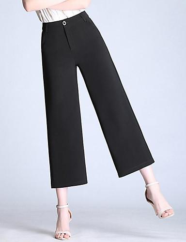 Damskie Puszysta Luźna Spodnie szerokie nogawki / Typu Chino Spodnie Solidne kolory Wysoka talia