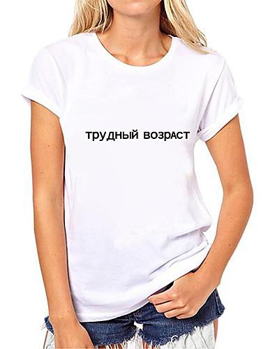Pentru femei Tricou Ieșire Scrisă