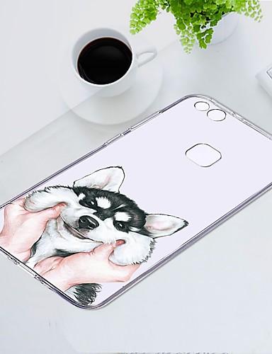 Θήκη Za Huawei P10 Lite Protiv prašine / Ultra tanko / Uzorak Stražnja maska Životinja Mekano TPU