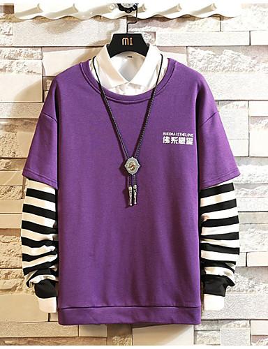 Χαμηλού Κόστους Αντρικές Μπλούζες με Κουκούλα & Φούτερ-Ανδρικά Πουλόβερ - Συνδυασμός Χρωμάτων, Στάμπα