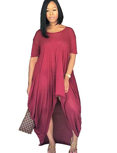Amichevole Per Donna Essenziale Linea A Vestito - Increspato, Tinta Unita Asimmetrico #07262456 Ad Ogni Costo