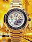 preiswerte Militäruhr-Herrn Sportuhr / Militäruhr / Digitaluhr Japanisch Alarm / Kalender / Wasserdicht Edelstahl / Legierung Band Luxus / Freizeit / Modisch Gold / Duale Zeitzonen