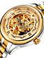 levne Mechanické hodinky-Pánské Módní hodinky mechanické hodinky Automatické natahování Voděodolné Slitina Kůže Kapela Černá Hnědá Zlatá