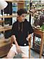 Herren Solide Einfach Lässig/Alltäglich T-shirt,Mit Kapuze Kurzarm Polyester