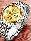preiswerte Luxusuhren-Herrn Quartz Armbanduhr / Armband-Uhr / Militäruhr Japanisch Kalender / Chronograph / Wasserdicht / Großes Ziffernblatt Edelstahl Band