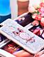 povoljno Maske za mobitele-Θήκη Za Huawei Honor 7C(Enjoy 8) Otporno na trešnju / Šljokice Stražnja maska Sova / Šljokice Mekano TPU