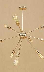 9 lumières Spoutnik Lustre Lumière d'ambiance - Style mini, Ajustable, Designers, 110-120V / 220-240V Ampoule non incluse / 15-20㎡