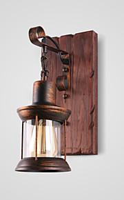 벽 빛 다운라이트 벽 램프 60W 220v / 110V E27 / E26 러스틱 / 롯지 / 빈티지 / 컨츄리 페인팅