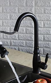 Moderno Clásico Alto, Alto, Arco / Boquilla estándar Pull-out / Pull-down Conjunto Central Espray de Desmontable Confortable Válvula
